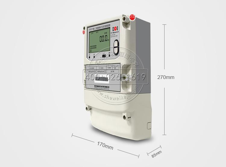 科陆DTSD718三相四线电子式多功能电能表尺寸