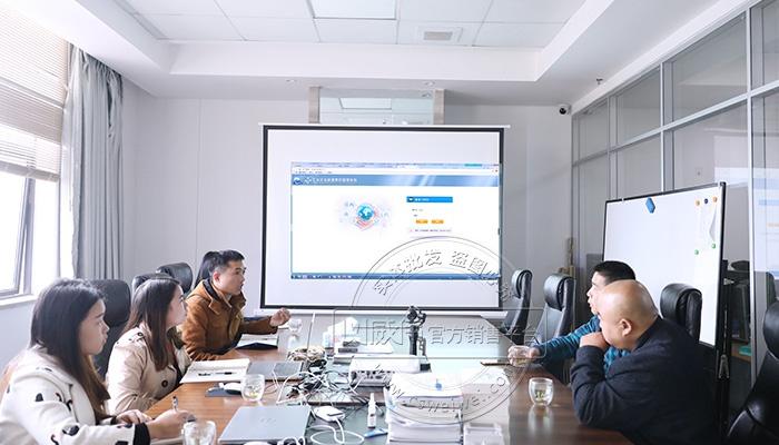 能耗监测系统湖南工厂企业来访