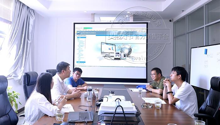 远程抄表系统石化行业客户来访