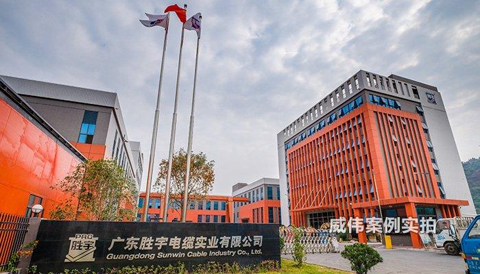 广东胜宇电缆公司应用杭州华立三相智能电表案例