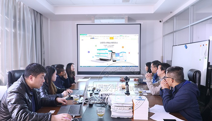 香港客户水电远程抄表系统来访