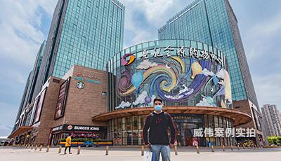 福州世纪金源商场综合体华立远程智能电表应用案例