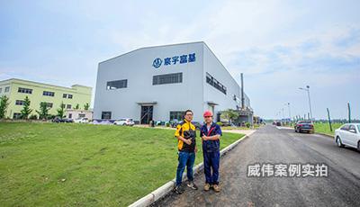 湖南某新能源科技公司工业园华立远程智能电表应用案例