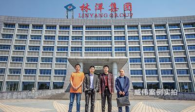 长沙威伟一行对电表厂家江苏林洋集团参观及合作洽谈