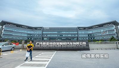 广汽菲亚特工厂威胜三相远程智能电表应用案例