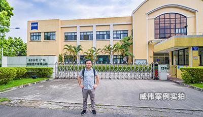 广州卡尔蔡司工业园区能耗监测系统应用案例