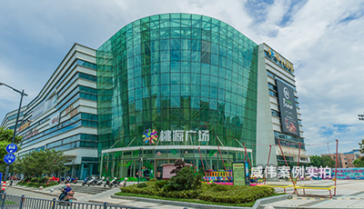 宁波桃源广场商场华立远程预付费智能电表应用案例