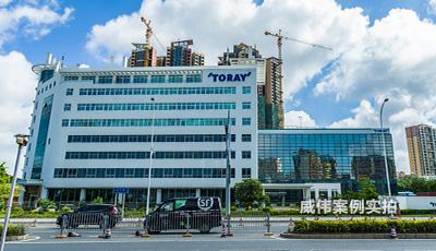 深圳东丽塑料公司工厂华立三相智能电表应用案例
