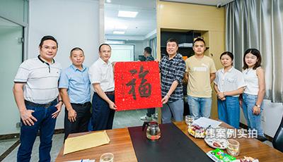 梅州东山中学远程抄表系统客户来访