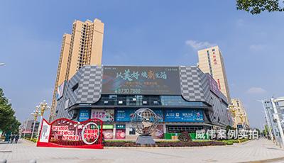 湖南正大广场智能电表应用案例