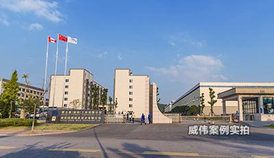 湖南磐吉奥工厂威胜三相智能电表应用案例
