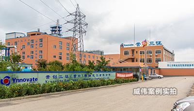 辽宁化工厂威胜三相多功能电表应用案例
