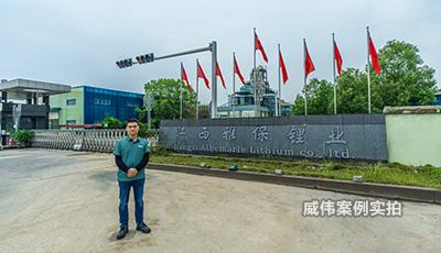 江西雅保锂业工厂华立三相智能电表应用案例