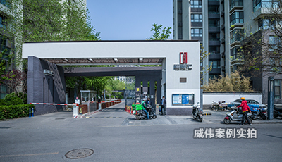 北京禧福汇小区单相智能电表应用案例