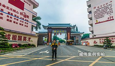 广西玉林王力中学华立智能电能表应用案例
