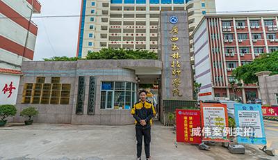 广西玉林技师学院威胜智能电能表应用案例