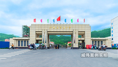兴业县第五中学学校威胜智能电能表应用案例