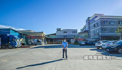广东珠海祥英纸品工业园区林洋智能电表应用案例