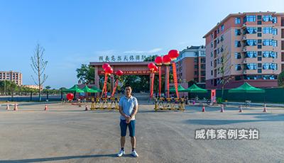 湖南高尔夫旅游职业学院智能电能表应用案例