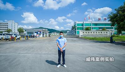 广东珠海国洋食品工厂能源管理监测系统应用案例